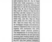 Public Notice published in Dawn